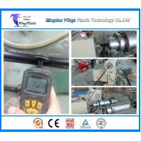 Buy cheap HDPE Pipe Production Line / Pipe Extruder On Sale from wholesalers