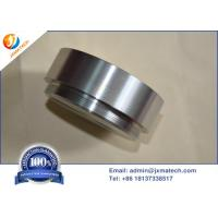 Buy cheap High Purity 99.5% Titanium Sputtering Target For Pvd Coating System from wholesalers