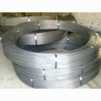 Buy cheap High carbon/tensile steel wire for railway sleeper from wholesalers