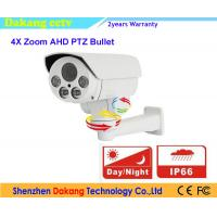 Buy cheap PTZ Security AHD CCTV Camera Outdoor 960P High Speed Optical Zoom from wholesalers