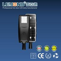 Buy cheap Solar LED Street Lighting Integrated Microwave sensor LED Solar Street Light All In One from wholesalers