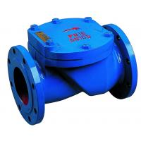 Buy cheap Rubber Flapper Swing Check Valve Flanged For Pipeline With 45 Degree from wholesalers