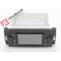 Buy cheap Capacitive Touch Screen Chrysler 300c Dvd Player , Multimedia Car Entertainment System from wholesalers