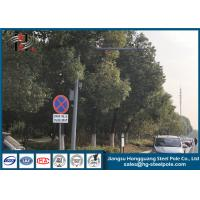 Buy cheap Camera Monitor Telescopic Pole Galvanized Steel Pole For Commercial Areas from wholesalers