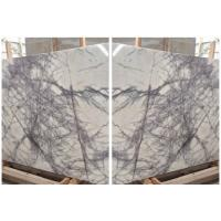 Buy cheap A Grade New York Marble slab from Project marble supplier Polished White Marble Tiles, New York White Marble from wholesalers