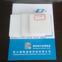Buy cheap Nature white plastic sheet POM HDPE sheet from wholesalers
