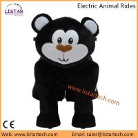 Buy cheap Simulation Animal Car Ride in Amusement Park, Animal Walking Rides with High Quality from wholesalers