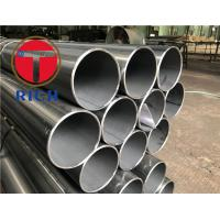 Buy cheap GB/T 14291 Q235A Q235B TORICH ERW Welding Steel Tubing OD 4-1200mm from wholesalers