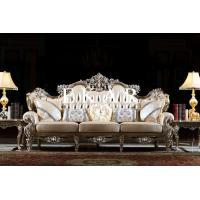 Buy cheap Saudi Arabia Majlis Arabic silver upholstery sofa victorian style furniture LS-A812T from wholesalers
