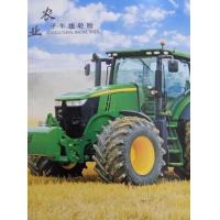Buy cheap GREENWAY brand Chinese high performance RADIAL agricultural tractor tyres 320/85R28(12.4R28)340/85R28(13.6R28)380/85R28 from wholesalers