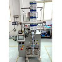 Buy cheap Fully Automatic Instant Noodle Seasoning Sauce Packets Packing Machine from wholesalers