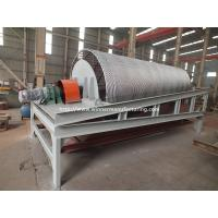 Buy cheap GT- series roller sieve for gravel grading from wholesalers
