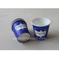 Buy cheap Blue & White Printed 8oz Paper Cups Single Wall For Coffee / orange product