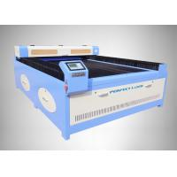 Buy cheap Large - Format CO2 Laser Etching Machine PEDK-130180 For Fabric Leather from wholesalers