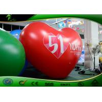 Buy cheap Inflatable Helium Flying Balloon / Red Heart Balloon For Outdoor Activity from wholesalers