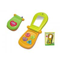 Buy cheap Baby Toys Mobile from wholesalers