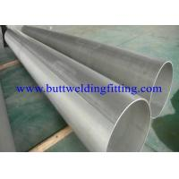 Buy cheap Cupro / Copper Nickel Pipes and Tubes ASTM B111 C70400 C70600,ASTM B288 ASTM B688 from wholesalers