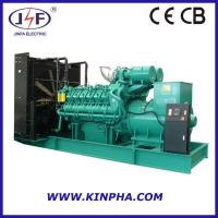 Buy cheap 50 Hz Googol Diesel Generator Set 350kVA~3000kVA from wholesalers