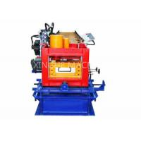 Buy cheap Automatic Quick Interchangeable Cold Roll Forming Machines For C Type Purlin from wholesalers