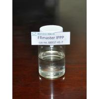 PVC Halogen Free Flame Retardant , Triaryl Phosphate Isopropylate