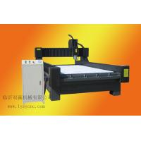 Buy cheap Stone Engraving Machine from wholesalers