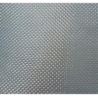 Buy cheap 200g Plain Fiberglass Cloth/ Fabric/ Woven Roving from wholesalers