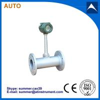 Buy cheap High Accuracy Vortex Flowmeter for liquidgas steam ON SALE with low cost from wholesalers