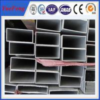 Buy cheap 6061-t6 aluminum tube/flexible aluminum tube/aluminum square tube from wholesalers