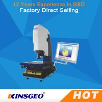 Buy cheap 50HZ, 30W Compact Electronic Coordinate Measuring Machines High Accuracy 100kg from wholesalers