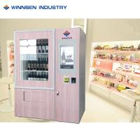 Buy cheap Custom Lift Electronics Wine Champagne Vending Machine With 22/32 Touch Screen from wholesalers