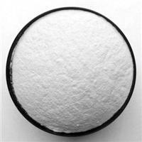 Buy cheap Sibutramine Hydrochloride Raw Steroid Powders Reductil 84485-00-7 for Slimming and Antidepressant from Wholesalers