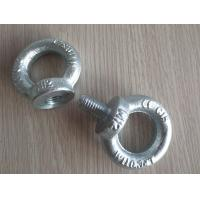 Buy cheap DIN580 Lifting eye bolt from wholesalers