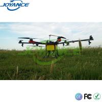 Buy cheap 2018 hot promotional 6 axles 8 rotors 10kg sprayer drone, pesticide helicopter,fuselage rc helicopter from wholesalers