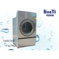 Buy cheap Automatic Industrial Electric Clothes Dryer Machine With High Thermal Efficiency from wholesalers