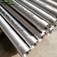 Buy cheap ASTM A358 Stainless Steel Casing Pipe 16 Inch Size Non Alloy With STC Ends from wholesalers