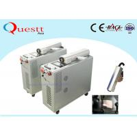 Buy cheap White 100 W Laser Rust Removal Machine With Gun , Laser Paint Removal Machine from wholesalers