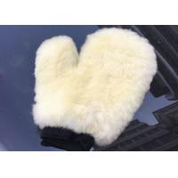 Buy cheap Genuine Sheepskin Car Wash Mitt Thick wool Car Detailing Wash Mitt Beige from wholesalers