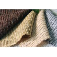 Buy cheap PP KNITTING FABRIC / Woven fabric/ PP fabric cloth from wholesalers