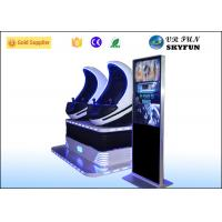 Shopping Mall 9D VR Simulator / Virtual Reality Glasses With Free Interactive Games