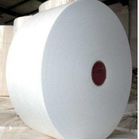 Buy cheap Non woven fabric filter meltblown BFE99% for surgical mask from wholesalers