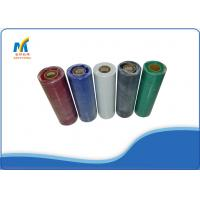 Buy cheap Solid Color Heat Transfer Glitter Vinyl Rolls from wholesalers