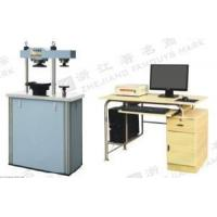 Buy cheap Constant Lading Cement Flexure and Compression Testing Machine (YAW-300B) from wholesalers