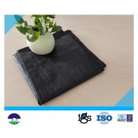 Buy cheap Anti-weed 100gsm woven geotextile fabric from wholesalers