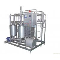 Buy cheap Orange Juice Processing Machine , Concentrated Pineapple Juice Processing Line from wholesalers
