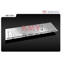 Buy cheap waterproof IP65 IK07 metal keyboard with trackball and numeric keypad KMY299H from wholesalers