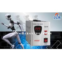 Buy cheap automatic voltage regulator SVR single phase voltage stabilizer from wholesalers