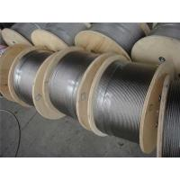 Buy cheap High Strength galvanized steel wire rope , Triangular Strand Wire Ropes from wholesalers