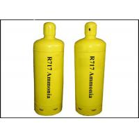 Buy cheap Medium Temperature Ammonia Refrigerant R717 Coluorless Eco Friendly from wholesalers