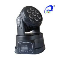 Buy cheap 7 X 10W 4in1 DMX Led Mini Moving Head LED Spot Light 25 Degree Rgbw Quad Color from wholesalers