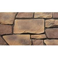 Buy cheap HomeTown Design Natural Solid Surface Artificial Stone Exterior Wall Decoration Light Weight Multicolor Cement Rock from wholesalers